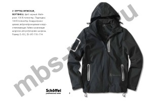 куртка мужская, softshell