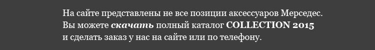 заметка_каталог