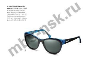 солнцезащитные очки женские, classy punk