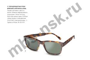 солнцезащитные очки мужские «historical star»