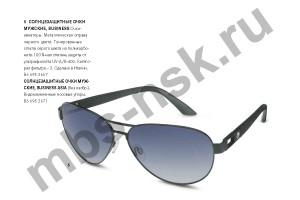 солнцезащитные очки мужские business
