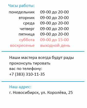 Адрес и контакты «Мерседес-Бенц Сервис»